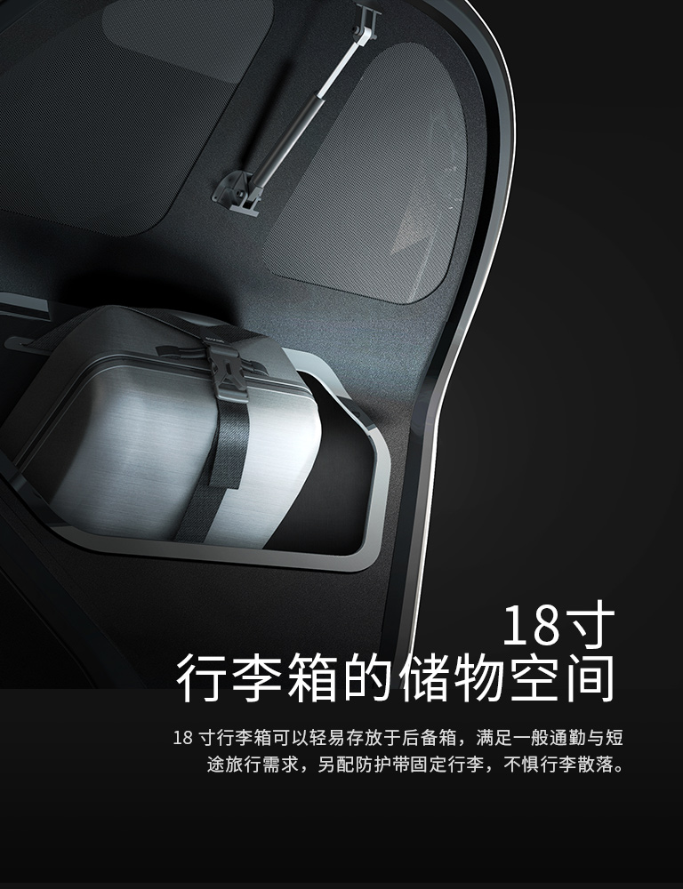 亿航自动驾驶飞行器后备箱