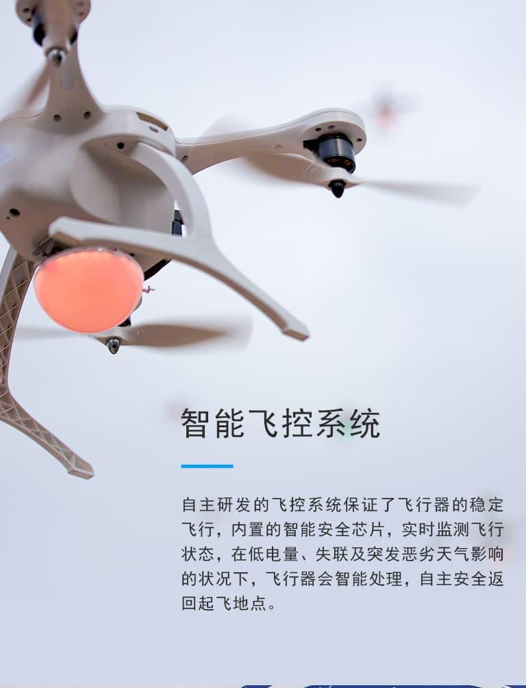 亿航无人机编队智能飞控系统