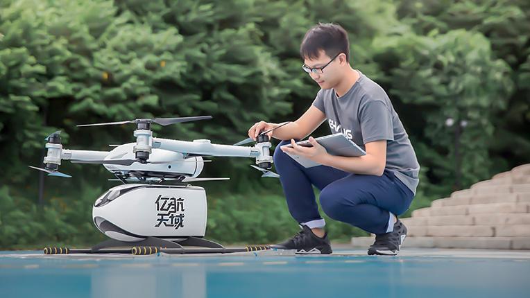 亿航无人机配送流程