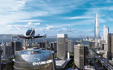 亿航智能城市空中交通