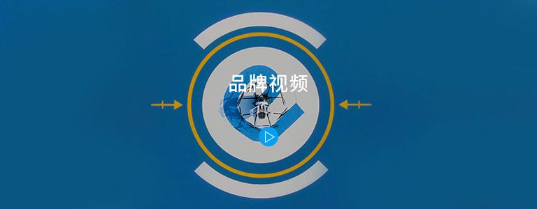 亿航智能官方视频