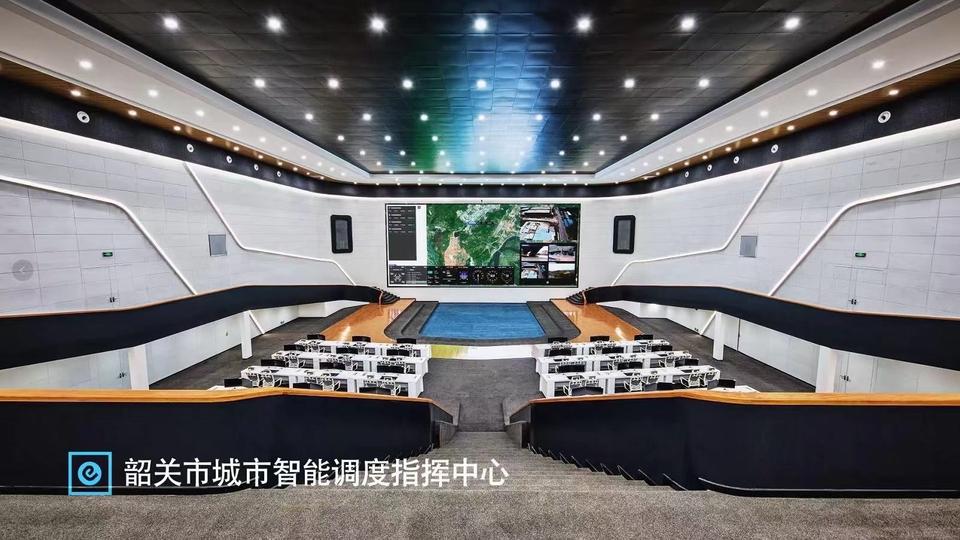 广东韶关智慧城市管理指挥调度中心