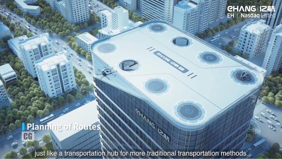 未来交通:亿航城市空中交通(UAM)系统