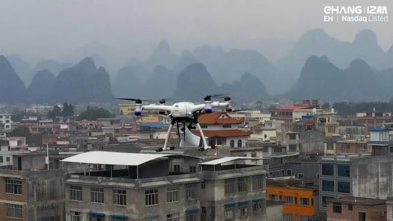 """再现战""""疫""""新力量,亿航自动驾驶飞行器多重优势成抗疫利器"""