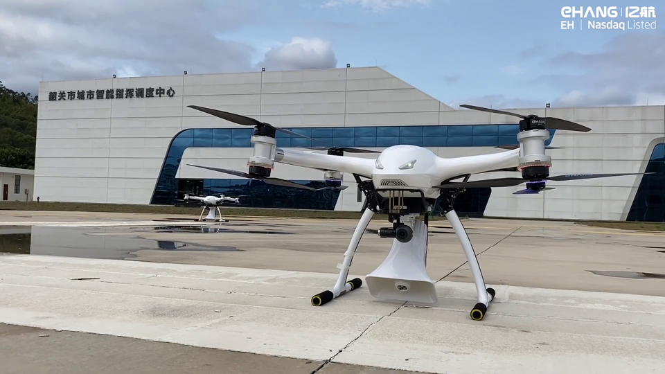 EHang|Air Mobility Technology Empowers Medical Emergency Service