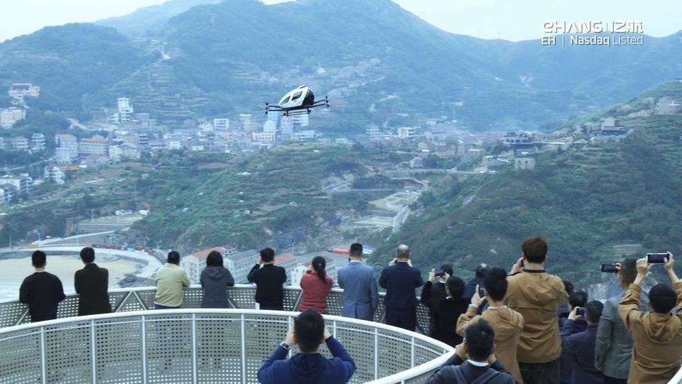 亿航智能获得全球首个 载人级自动驾驶飞行器物流试运行许可