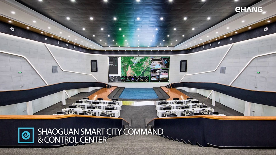 EHang Shaoguang  Command-and-control Center