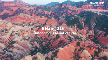 Experiencing picturesque World Heritage Site of China Danxia from the air by EHang AAV!