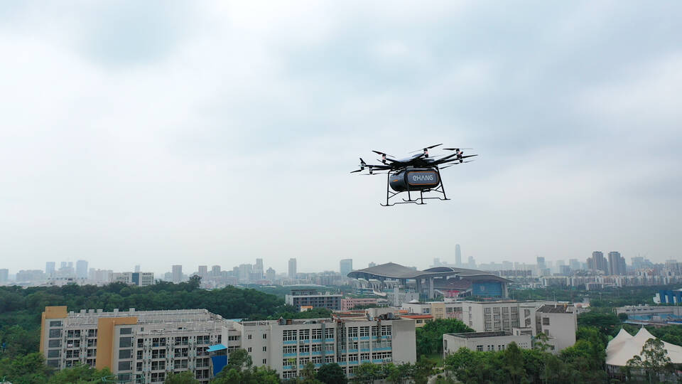 亿航智能发布用于中短途空中物流的大载重自动驾驶飞行器