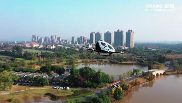 亿航智能启动城市空中交通自主运营服务,携手绿地香港开展空中游览项目