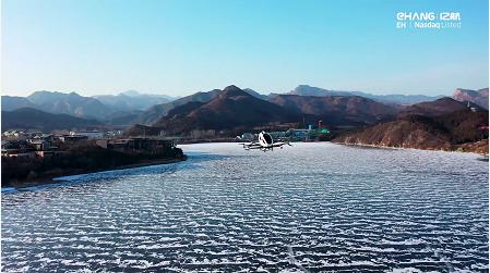 亿航216自动驾驶飞行器完成在首都北京的首次飞行
