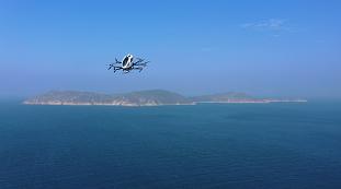 EH216完成华南海域首次飞行,探索沿海城市空中交通的新场景