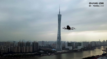 亿航智能携手合利 · 天德广场,持续推进空中游览新体验