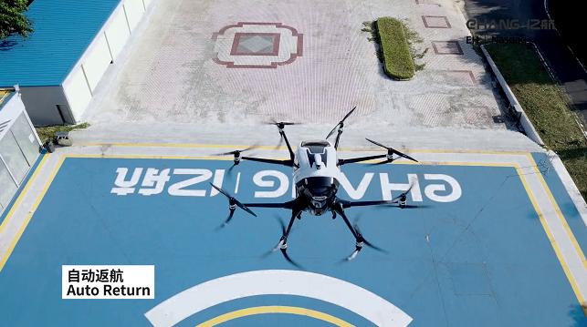 特辑: 载人级自动驾驶飞行器EH216的综合飞行测试