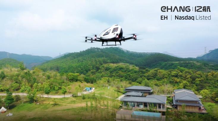 亿航智能携手绿地香港在佛山开展空中游览载人试飞