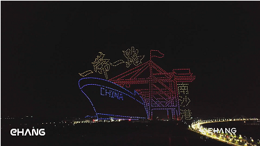 EHang AAVs Light Up the Night Sky of the Guangdong-Hong Kong-Macao Greater Bay Area