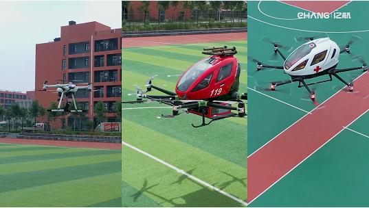 亿航智能自动驾驶飞行器在中国青岛莱西市完成高层消防与应急救援演练