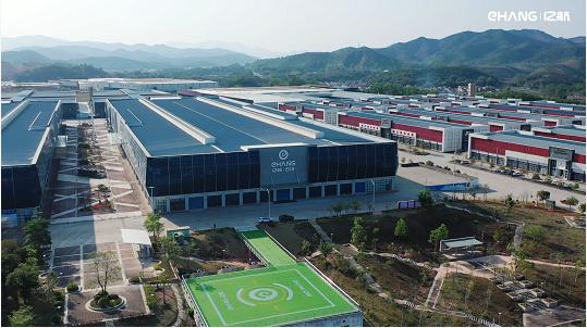 亿航智能云浮生产基地投产