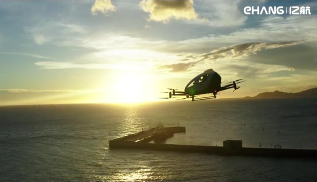 科技与美景的融合,乘着亿航216惬意地看日落美景