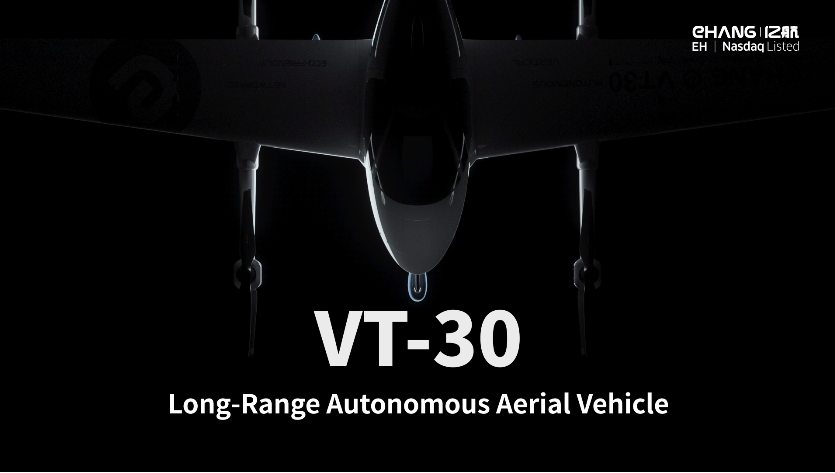 VT-30: 亿航智能长航程载人级自动驾驶飞行器