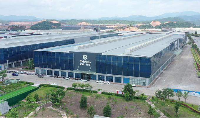 Yunfu Facility.jpg